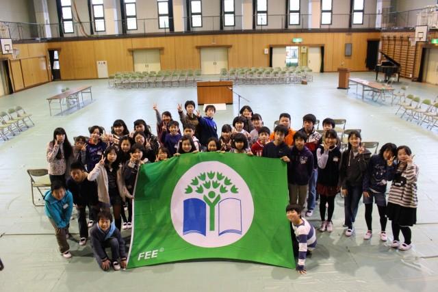 ikomadai2 flag