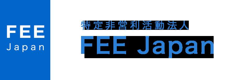 FEE Japan